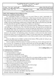 English Worksheets: supermarkets