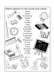 English teaching worksheets: Classroom objects