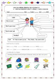 English Worksheet: first exam for 4th grade