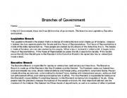 English Worksheets: Branches of Government