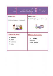 English Worksheets: Rooms in hous