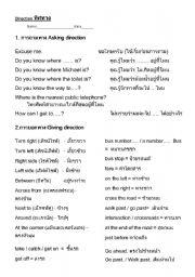 English Worksheets: direction