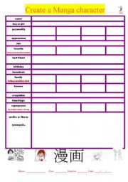 English Worksheets: Create a manga character