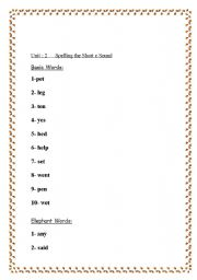 English Worksheets: Short e Sound