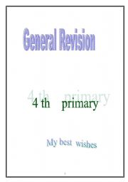 English Worksheets: Final Revision for Math first primary