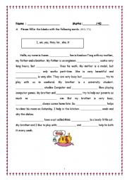 English Worksheets: Personal Pronoun Exercise