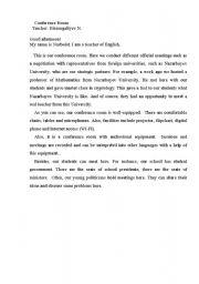 English Worksheets: information