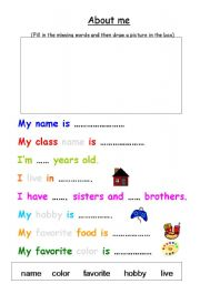 English Worksheets: About me worksheet