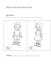 English Worksheets: girl or boy
