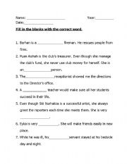 marius qualities of a good essay