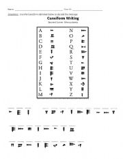 Cuneiform numbers worksheet 1