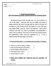 English Worksheets: question bank