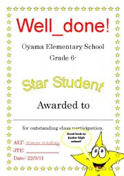 English Worksheets: Student certificate
