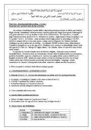 English Worksheets: bac samlpe