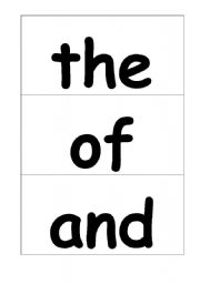 English Worksheets: sight word cards