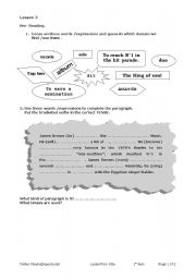English Worksheets: the queen of soul