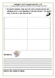English Worksheets: Drawing
