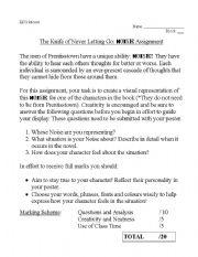 English Worksheets: noise
