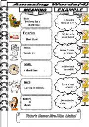 English Worksheets: amazing words
