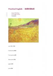 English Worksheets: english for drawing