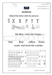 English Worksheets:  alphabets worksheet for kids