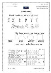 alphabets worksheet for kids