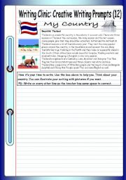 the creative writing foreign land The creative writing concentration explores and develops writing techniques by  exposing  journey to a distant land and immerse yourself in another culture.