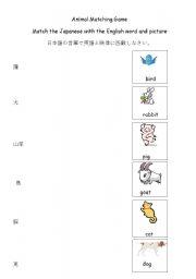 animal worksheet new 527 animal basic needs worksheets. Black Bedroom Furniture Sets. Home Design Ideas