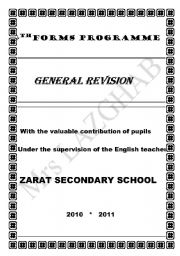 Tunisian Bac programme revision