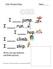 Can Sight Word Practice