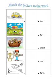 English worksheets: ar words