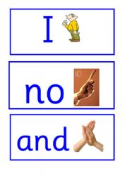 English Worksheets: reception tricky words