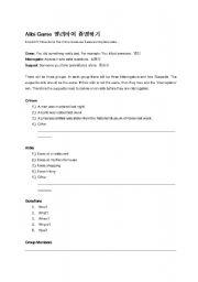 English Worksheet: Alibi Game
