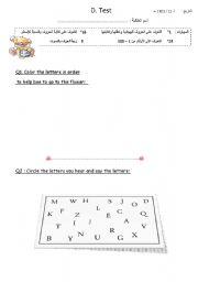 English Worksheets: alphabets