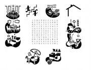 English Worksheet: House crossword