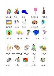 English Worksheets: short vowls exercise
