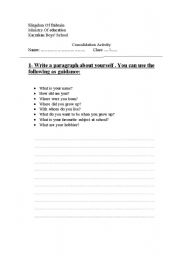 English Worksheets: myself