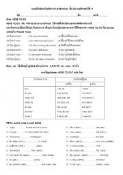 English Worksheets: test2