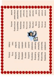 English Worksheet: List of the most common Adjectives with -ing and -ed (Participial Adjectives)