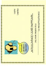 English Worksheet: spelling bee certificate