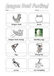 English Worksheet Dragon Boat Festival Coloring Pages