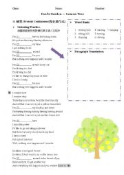 English Worksheet: Song -- Lemon Tree by a Fool��s Garden (Present Continuous )