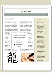 English Worksheet: Calligraphy