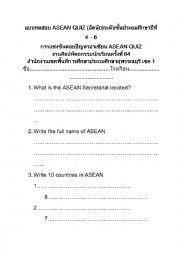 English Worksheet: ASEAN QUIZ