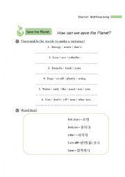 English Worksheet: Environment - Save the planet