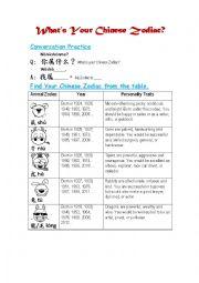 English Worksheet: Chinese Zodiac Worksheet