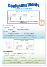 English Worksheet: Common Confusing Words