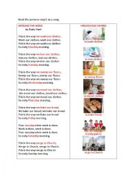 English Worksheet: THIS IS THE WAY ( a poem/a song)