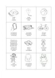 English Worksheet: Choose the correct answer