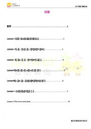 English Worksheet: phonetic symbol Lesson1